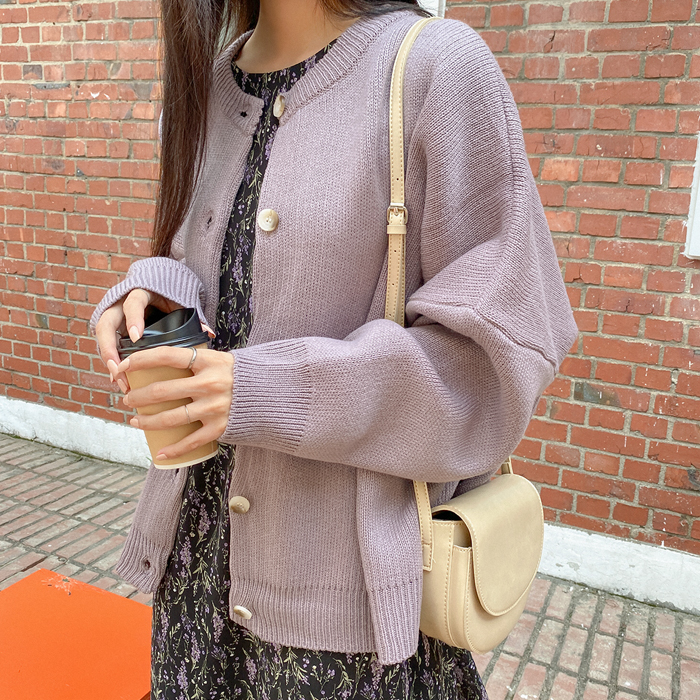 Kernen Loose Fit Daily Cardigan 61554